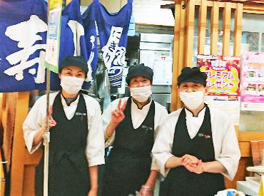 鮨処 大 宝町店の画像・写真
