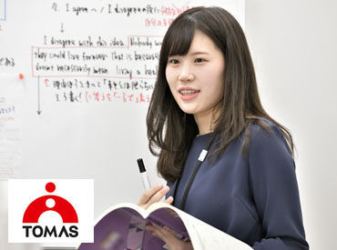 [リソー教育グループ] 個別進学指導塾「TOMAS」 戸越校の画像・写真