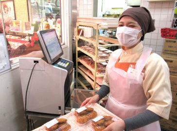 生活協同組合ユーコープ 茅ヶ崎高田店(ミアクチーナ茅ヶ崎高田店)の画像・写真