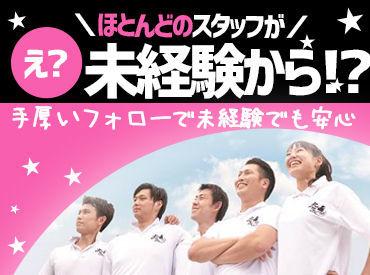 株式会社The Japanese Spiritの画像・写真