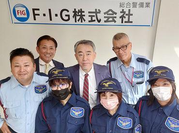 FIG株式会社 ※勤務地:八幡西区エリアの画像・写真