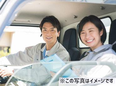 有馬運輸株式会社 三田営業所の画像・写真