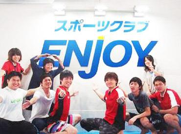 株式会社スポーツアンドジョイの画像・写真