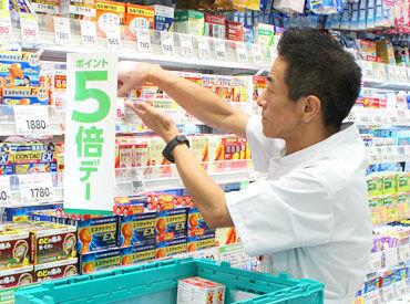 スギ薬局グループ 本陣店の画像・写真