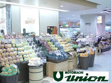 もとまちユニオン 元町店の画像・写真