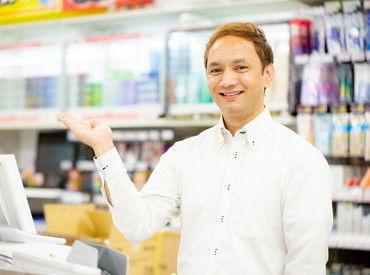 株式会社ドン・キホーテ 既存店の画像・写真