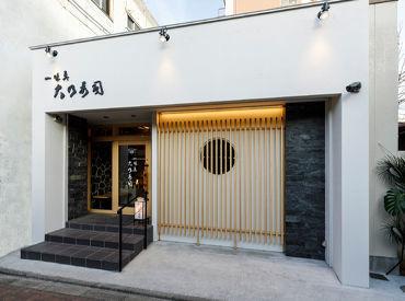 大乃寿司 大和店の画像・写真