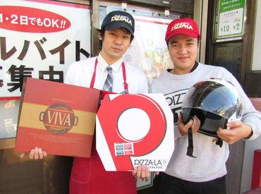 ピザーラ 藤沢北店の画像・写真