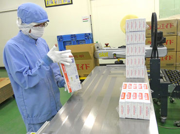 リバテープ製薬株式会社 本社工場の画像・写真
