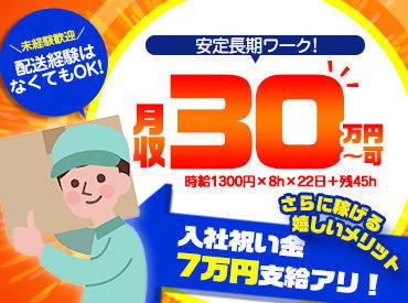 株式会社エフオープランニング 【関東】 武蔵溝ノ口エリアの画像・写真