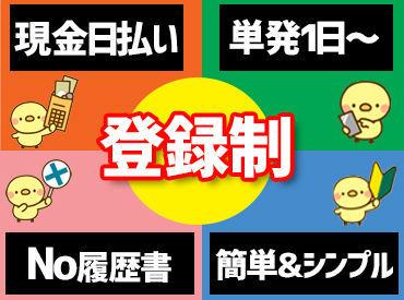 アスタッフ株式会社 神戸支社[兵庫区エリア] の画像・写真
