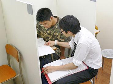 個別指導塾明徳学館井尻教室の画像・写真