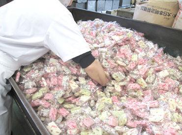 アヤベ製菓株式会社の画像・写真