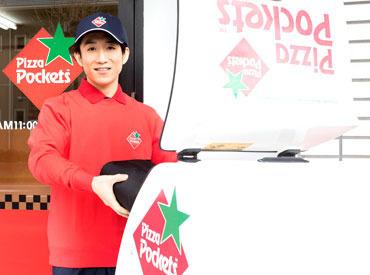 ピザポケット 明野店の画像・写真