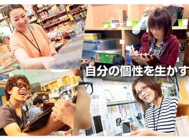 お宝発見 津山店 ※4月中旬グランドオープン予定の画像・写真
