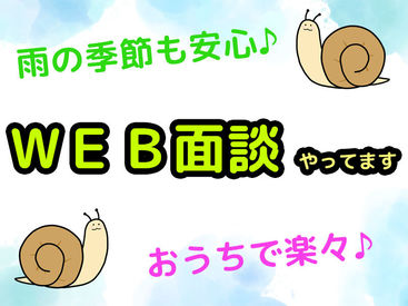日本キャリアグループ株式会社 博多支店の画像・写真