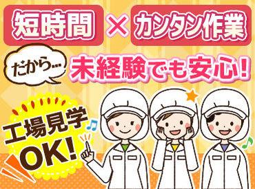 コープフーズ株式会社 旭川工場の画像・写真