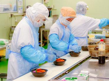 株式会社 ひまわり食品の画像・写真