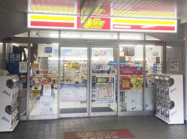 ニューヤマザキデイリーストア 新豊田駅店の画像・写真
