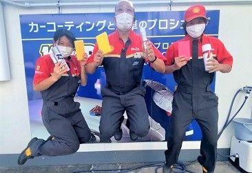 昭和礦油株式会社 セルフ道徳サービスステーション店の画像・写真
