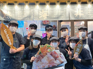 熱海駅前・おさかな丼屋の画像・写真