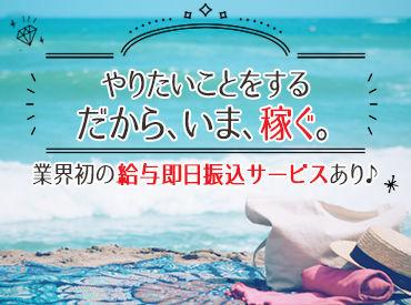 株式会社エントリー 岡山支店 [5] の画像・写真