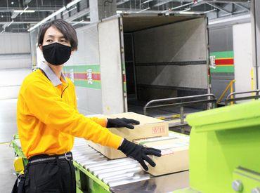 グリーンスタッフサービス株式会社 [勤務地:福山通運 東京支店] の画像・写真