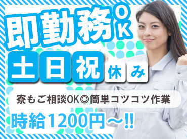 株式会社小田原アクト 【小田原エリア】    の画像・写真