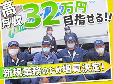 名糖運輸株式会社 福島物流センターの画像・写真