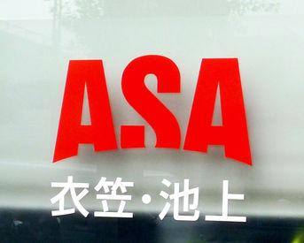 ASA衣笠・池上の画像・写真