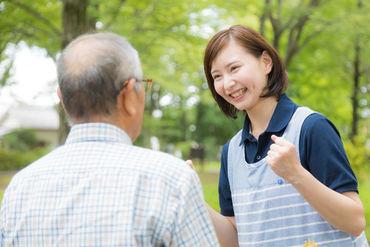 真情デイサービス 唐崎【ニューワンズ株式会社】の画像・写真