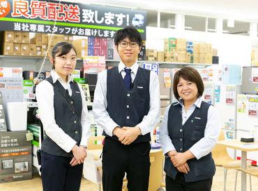 ノジマ 本牧フロント店の画像・写真