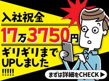 株式会社アクティサポート 坂戸市エリアの画像・写真