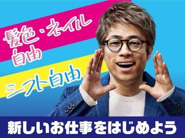 株式会社SANN(勤務地:渋谷)の画像・写真
