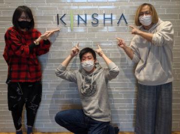 株式会社KINSHA 東京支社の画像・写真