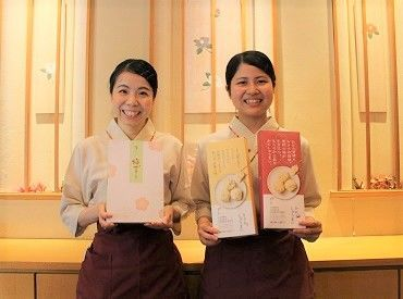 梅の花 松山店の画像・写真