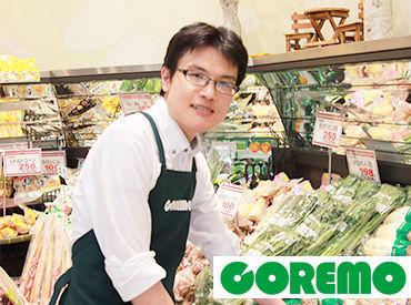 COREMO(コレモ) 出町柳店の画像・写真