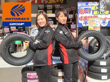 オートバックス 鈴鹿店の画像・写真