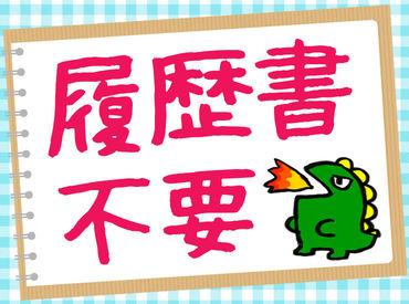 SGフィルダー株式会社 ※京成千葉エリア/t103-4001の画像・写真