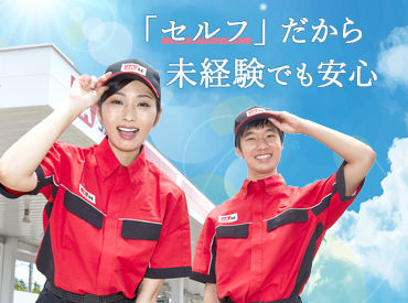 JASS-PORT松浦(全農九州エネルギー株式会社 松浦店)の画像・写真