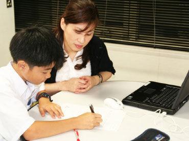 特定非営利活動法人教育支援協会東海/福春コミュニティーセンターの画像・写真