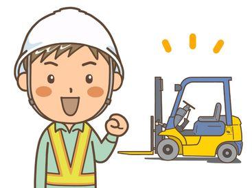 株式会社リーディングイノベーションスタッフ 【勤務地:江東区潮見】の画像・写真
