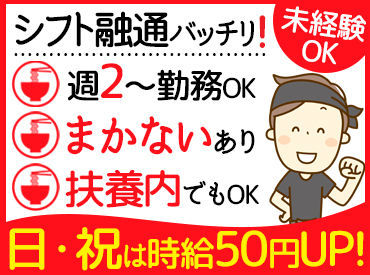 ラーメンみそ伝 八山田店の画像・写真