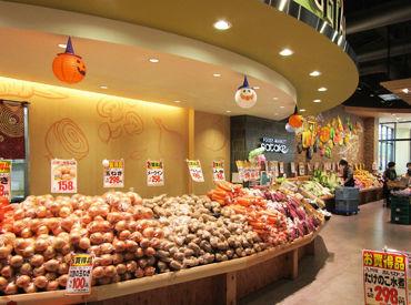 Foods Market SATAKE 千里丘駅前店の画像・写真