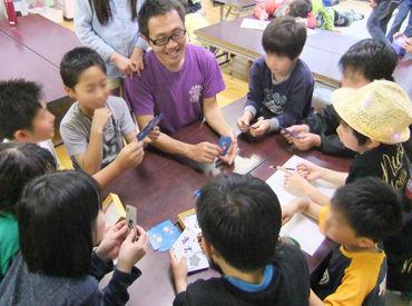 岩戸大矢部学童クラブの画像・写真