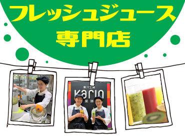 株式会社青木商店の画像・写真