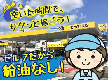 キグナス石油販売株式会社 セルフ市川大野SSの画像・写真