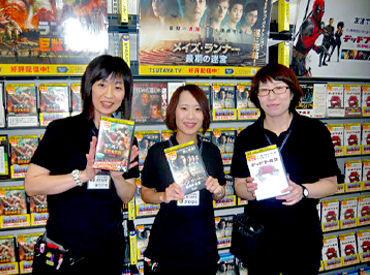 TSTUAYA大館店の画像・写真