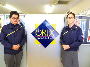 オリックスレンタカー ひたちなか昭和通り店の画像・写真