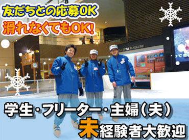 株式会社ワック(※勤務地:神戸ハーバーランドumie)の画像・写真
